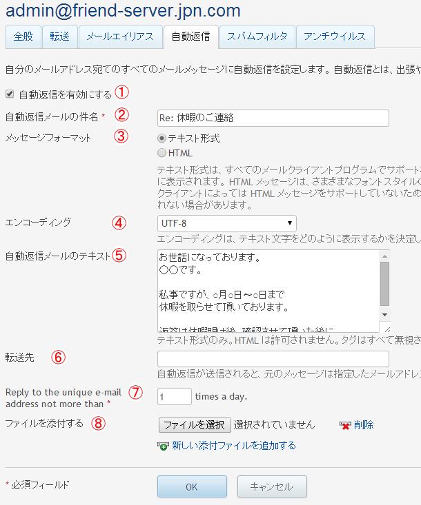 auto-reply1