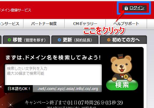 domain-add1