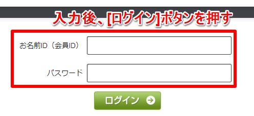 domain-add2