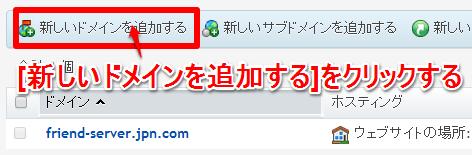 domain-add8