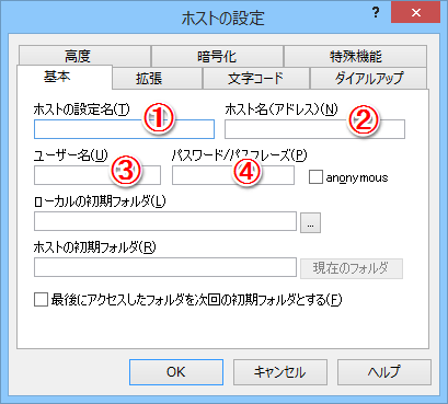 ffftp-setting2
