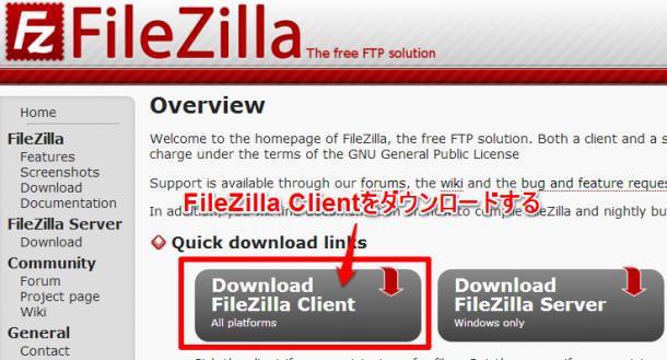 ftp-tools1