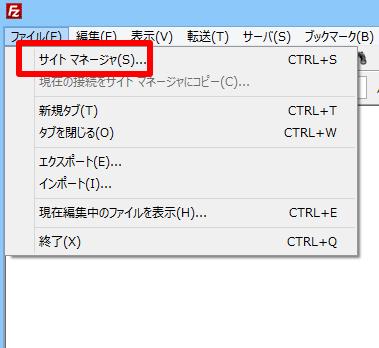 ftp-tools3