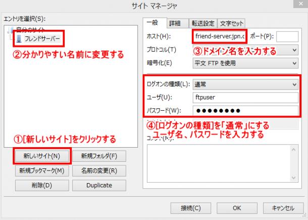 ftp-tools4