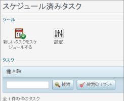 icon18