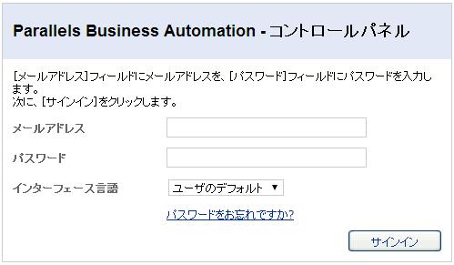 startup-domain1