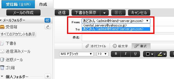 webmail11