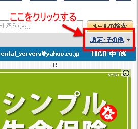 webmail2