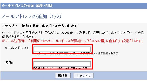 webmail7